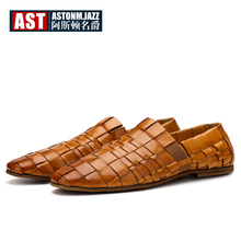 Hight End Men Hand-made Woven Leather Shoes Summer Slip On Soft Genuine Loafers Big Size 6- 12
