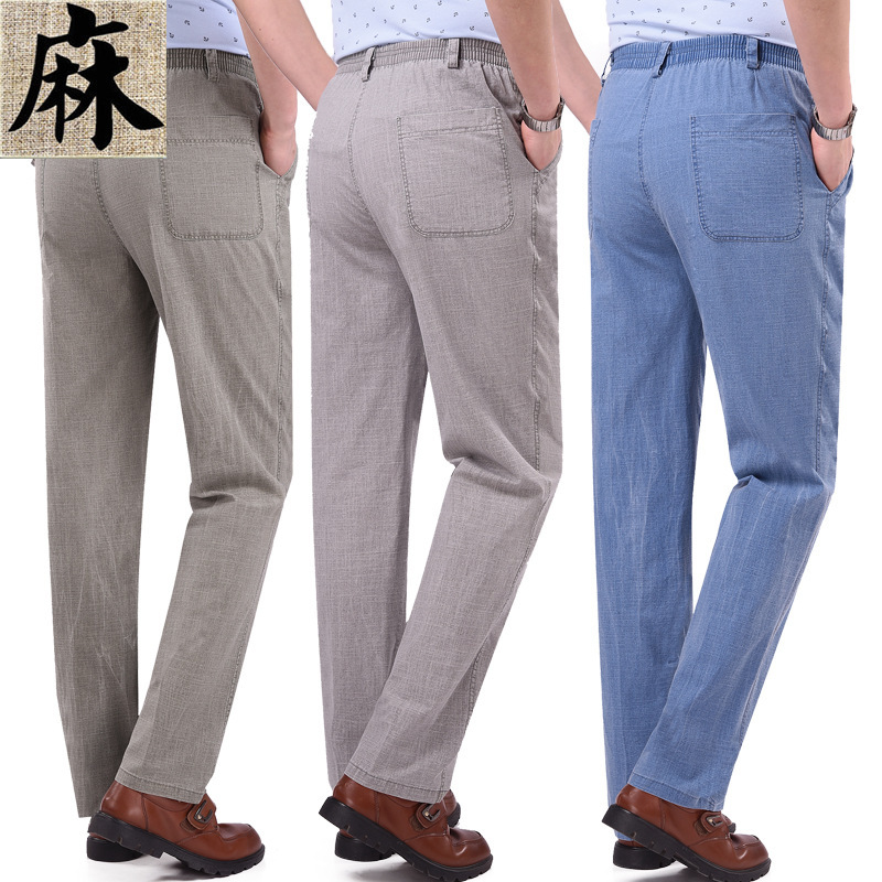 2019 Spring Men's Casual Trousers Thin Section Elastic Waist Loose Cotton And Comfortable Fashion Men's Trousers