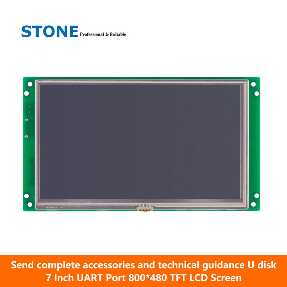 Smart Touch Panel 7.0 Inch With Controller Board + Driver + RS232 RS485 TTL Port