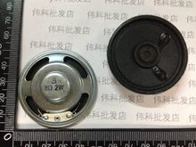 Within the magnetic cone speaker small speaker 8 ohm 2 watt 8R 2W thickness 12MM diameter 50MM 5CM 2PCS(China)