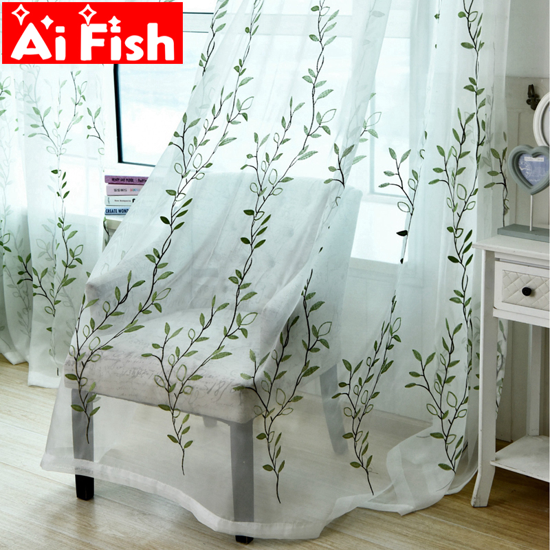 Green& Blue Willow Window Treatments Design Curtain Yarn Balcony Finished Product Rural Curtains for living room AP140 &30