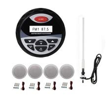 Водонепроницаемый морской Bluetooth стерео радио для катеров MP3 плеер FM AM Аудио Звук Системы 4 дюйма колонки мотоцикла + антенна