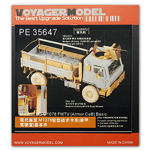 KNL HOBBY Voyager Model PE35647 M1078 2.5 tons of light tactical truck armored cab type metal etched pieces knl hobby voyager model pe35418 m1a1 tusk1 ubilan