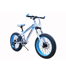 Snow Bike 21 Speed Net Color Bicycle Cruiser Double disc  Bicicletas 20 inch Mountain Kids'  Bike  BXW