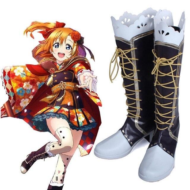 Love Live Cosplay Shoes Lovelive Honoka Kousaka Kimono Awakening Cosplay Boots Handmade Customize