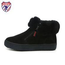M.GENERAL Women Genuine Leather Winter Boots Woman Snow Boot Female Comfortable Ankle Shoes Breathable Platform Warm Shoe #0133