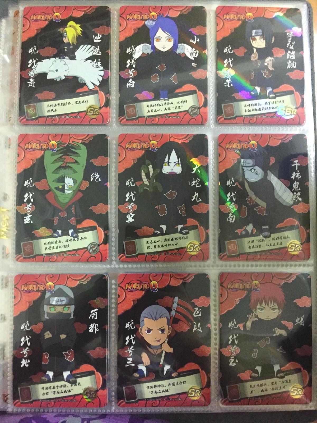 126 pièces/ensemble NARUTO jouets loisirs loisirs de Collection jeu Collection Anime cartes