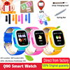 New Arrival Q90 GPS Phone Positioning Fashion Children Watch 1 22 Inch Color Touch Screen WIFI