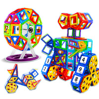 DIY Magnetic Designer Construction Set Model Building Toy Plastic Magnetic Blocks Educational Toys For Kids Gift