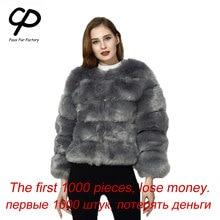 CP Faux Fur Factory Fox Faux Fur Coat Women Winter Warm Artifical Fur Coat Overcoat Female Ladies Faux Furs Jacket Wholesale