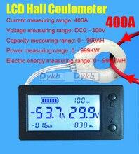 DC 300V 50A 100A 200A 400A 배터리 모니터 디지털 전압계 전류계 배터리 용량 coulometer 전력 전력량계 + 홀 센서