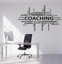 Lagre ビニールデカール単語クラウドコーチング生活アドバイストレーニングオフィス壁の装飾 2BG11