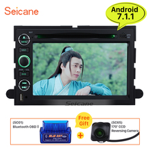 Seicane 7″ Android 7.1 car GPS Navigation Radio for Ford Explorer(U251) 2006-2010 3G WIFi Bluetooth Support Rearview Camera DVR