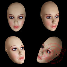 Beautiful female silicone mask for crossdressers
