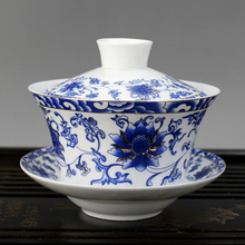 Blue and white porcelain teacup dilicate  large tea set ceramic cup traditional classical china style 12 7 inch handwork boxwood carving china traditional classical peach shape shelf