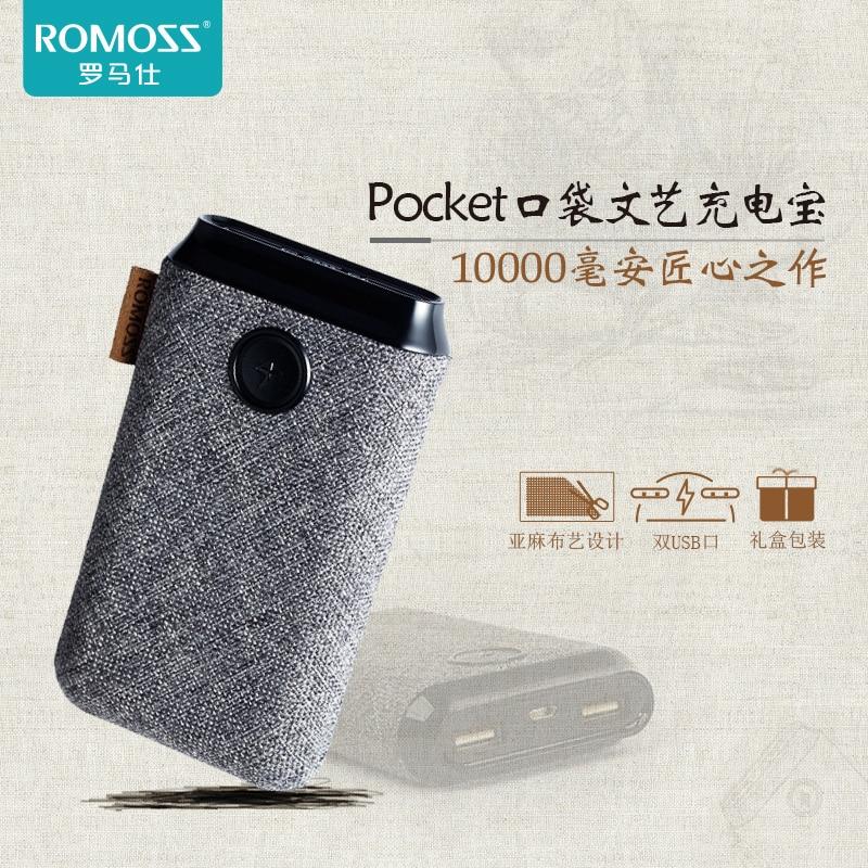 Оригинальный ROMOSS PK10 10000 мАч Ретро арт льняной карманный внешний аккумулятор портативный внешний аккумулятор 18650 Аккумулятор для LG