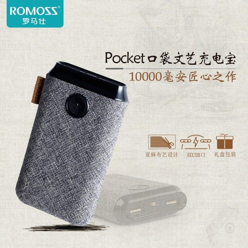 Original ROMOSS PK10 10000 mAh rétro Art linge chargeur de poche Portable externe Powerbank 18650 batterie pour LG