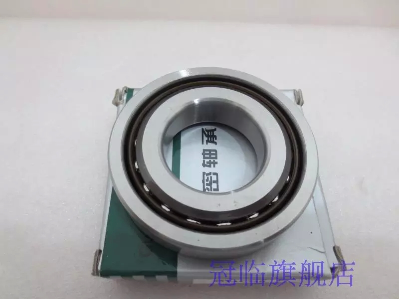 ФОТО Cost performance 45TAC75B  SU P4 ball screw shaft high speed precision bearings