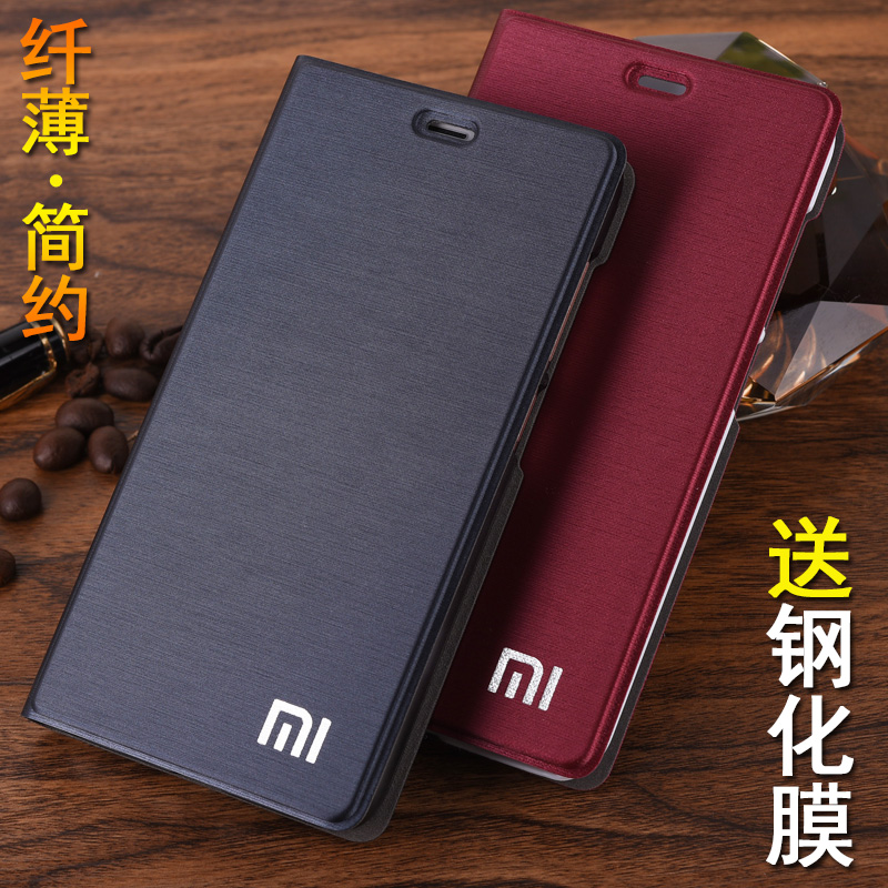 Image 4 - For Xiaomi Redmi 5A Case Luxury Slim Style Flip Leather Wallet Case For Xiaomi Redmi 5a Card Holder Phone Bag-in Flip Cases from Cellphones & Telecommunications