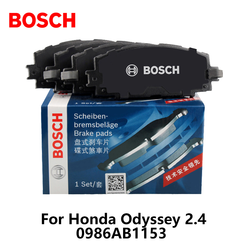 4pieces/set Bosch Car Rear Brake Pads For Honda Odyssey 2.4 0986AB1153 In  Car Brake Pads U0026 Shoes From Automobiles U0026 Motorcycles On Aliexpress.com |  Alibaba ...