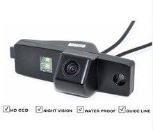 CCD Auto Videocamera vista posteriore parcheggio della macchina fotografica per Toyota Highlander Hover G3 Coolbear Hiace Kluger Lexus RX300