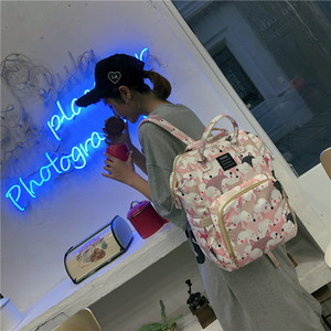 Image 4 - Baby Diaper Bag Backpack Fashion Mummy Maternity Bag for Mother Brand Mom Backpack Nappy Changing Bags Bolsa Maternidade