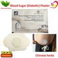 Natural herbs Medical Diabetic Household Reduce Blood Sugar Diabetic Plaster lower glucose diabetes herbal treatment patch