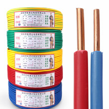 copper wire electric cable 9awg 11awg 13awg 15awg 17awg 13A 19A 26A 34A 44A 100m/lot free shipping