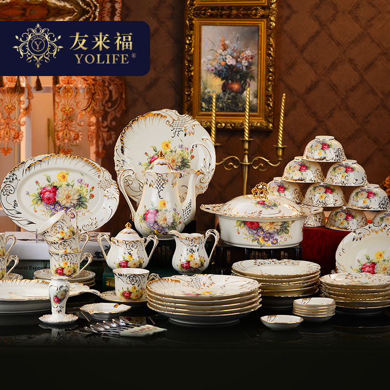 Yolife China Korean design porcelain dinnerware sets household outline in gold 70pcs dinner set coffee cup dishes for wedding