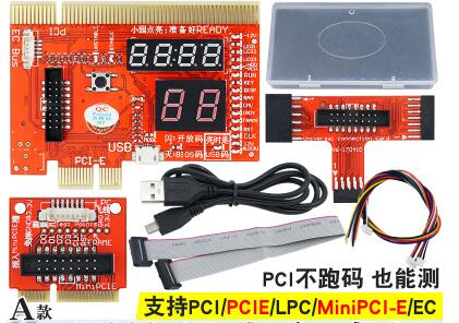 5 in 1 Multifunction Laptop And Desktop PC Universal Diagnostic Test Debug test Card Support for PCI PCI-E miniPCI-E LPC atamjit singh pal paramjit kaur khinda and amarjit singh gill diagnostic aspects and treatment planning in implants