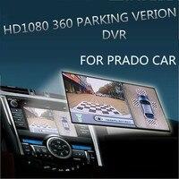 HD 1080 4 H ALTA QUALIDADE 360 CÂMERAS DVR VÍDEO VISÍVEL ESTACIONAMENTO VERION CAR MULTI ÂNGULO PARA CARRO TOYOTA PRADO|Sensores de estacionamento|Automóveis e motos -