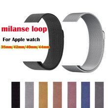 1:1  Link Bracelet Strap For Apple Watch band Milanese Loop 42 38 40 44mm metal straps for iwatch Stainless Steel series 4/3/2/1