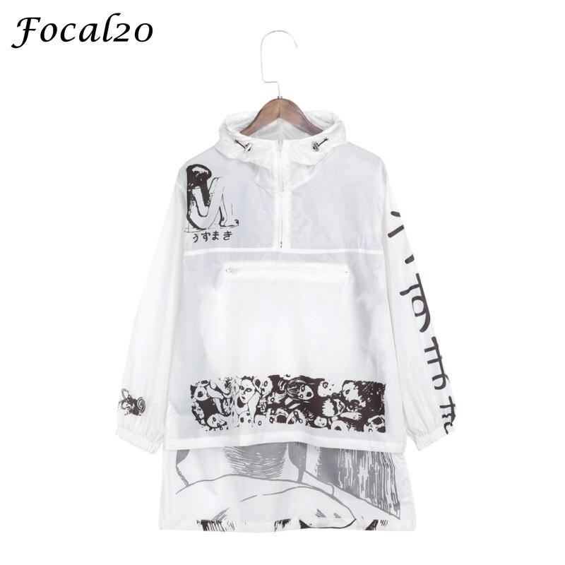 Focal20 Streetwear Junji Itou Manga Print Oversize Women Hooded Jacket Anime Hoodie Pullover Jacket Coat Outwear Streetwear 1