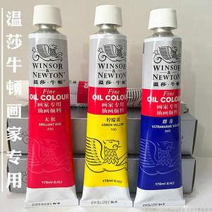 Winsor & Newton Fine Oil Paints 170ml Link 1