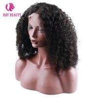 Горячие Красота волос 250% плотности прозрачные Синтетические волосы на кружеве человеческих волос парики бразильский странный вьющиеся фр