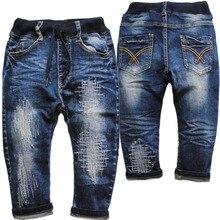 3935 dril de algodón elástico pantalones vaqueros del muchacho pantalones de harén cruz kids navy azul de primavera y otoño bebé y niños moda de nueva recta