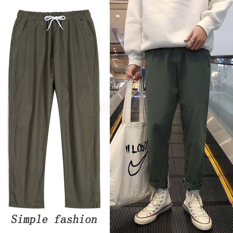 Harajuku Solid Pants Streetwear Mens Korean Fashion Joogers Pants Male Harajuku Pants High Street Casual Spring Summer Trousers