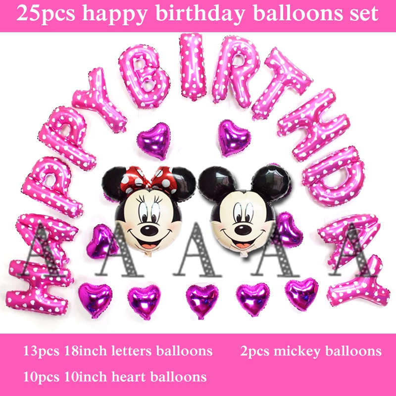 25pcs mickey minnie head baloons foil material happy birthday balloons set for g