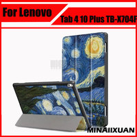 PU Leather Case Cover For Lenovo Tab 4 10 Plus TB X704L X704F Tablet Cases Cover