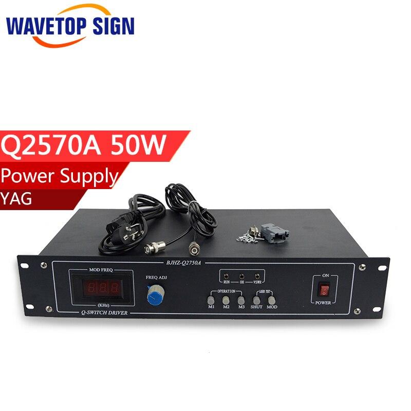 50W Q switch power supply  Q2750A Q switch driver use for Yag laser mark machine 50w q switch qsgsu 5 q drivr qsd5027 yag laser mark machine 50w parts