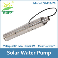 200W 24V submersible solar water pump 20m lift submerged water pump deep well water pump