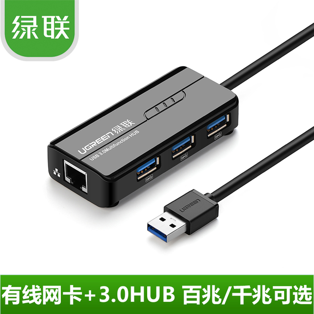 Verde 5 5gbps USB3.0 Hub + 1000 M Cabo Ethernet RJ45 Interface de Placa de Internet Com Fio Notebook Externo Placa de Rede