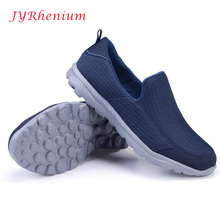 JYRhenium Big Size Mens Sports Men's Walking Shoes Male Net Fabric Flats Breathable Network Shoes Driving Shoes Male Footwear