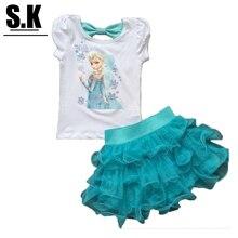 Комплект одежды для девочек Sunshine Kid