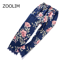 ZOOLIM Women Satin Sleep Bottoms Sexy Lace Trousers Elastic Waist Flower Print H