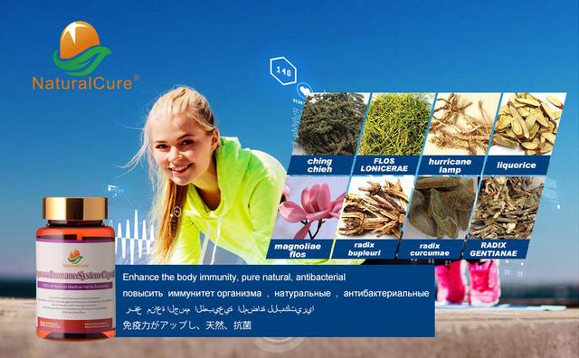 Mejorar La Enfermedad Del Sistema NaturalCure Caps-dulos, Tónico Natural para la Inmunidad Del Cuerpo, aumentar la Defensa Del Cuerpo contra Las Enfermedades
