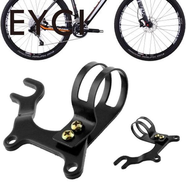EYCI Mountain Bike disc brake Converter v brake rack Disc MTB ...