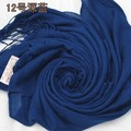 Winter Fashion Trends Navy Blue Female Slik Pashmina Long Large Tassels Cape Solid Color Wrap Oversize 180 x 69 cm JS009