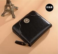 Card Package Women's Korean Multi card Leather Large Capacity Zipper Card Package Credit Card Set Fashion Atmosphere
