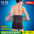 Four Seasons self-heating thermal plate protection belt lumbar disc lumbar disc lumbar muscle strain men and women winter